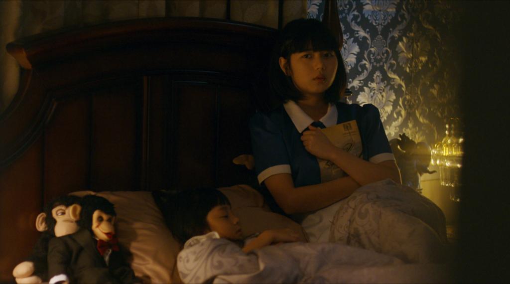 REVIEWTHE MAID(2020) สาวรับใช้ เป็นหนังเเนวสยองขวัญ มีวิญญาณที่น่ากลัว