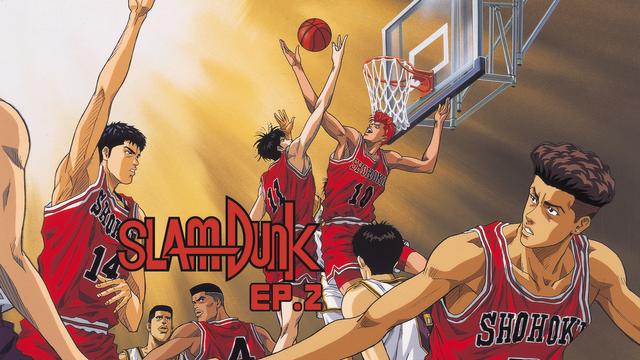 อนิเมะ กีฬาของบาสเกตุบอล เรื่อง Slam Dunk