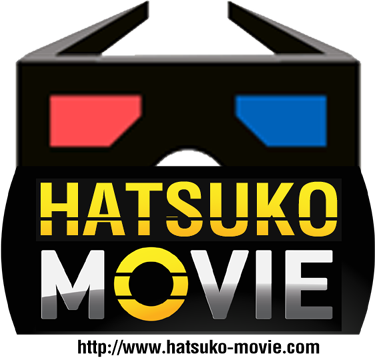 http://www.hatsuko-movie.com/