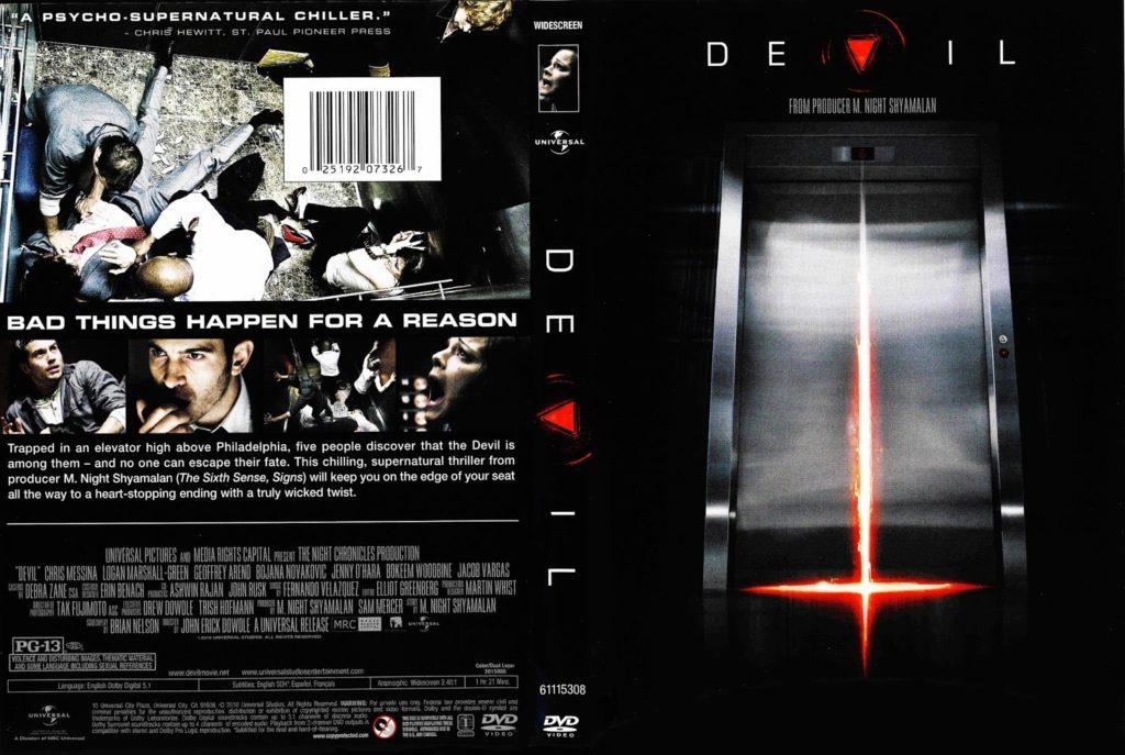 ภาพยนตร์เรื่อง Devil