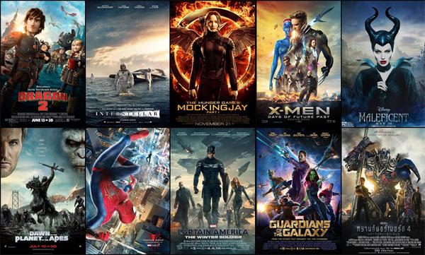 5 อันดับหนังดี