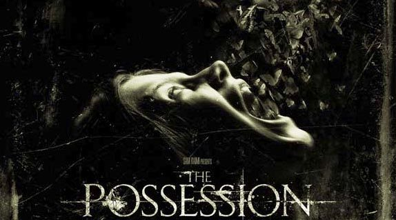 possession 2020