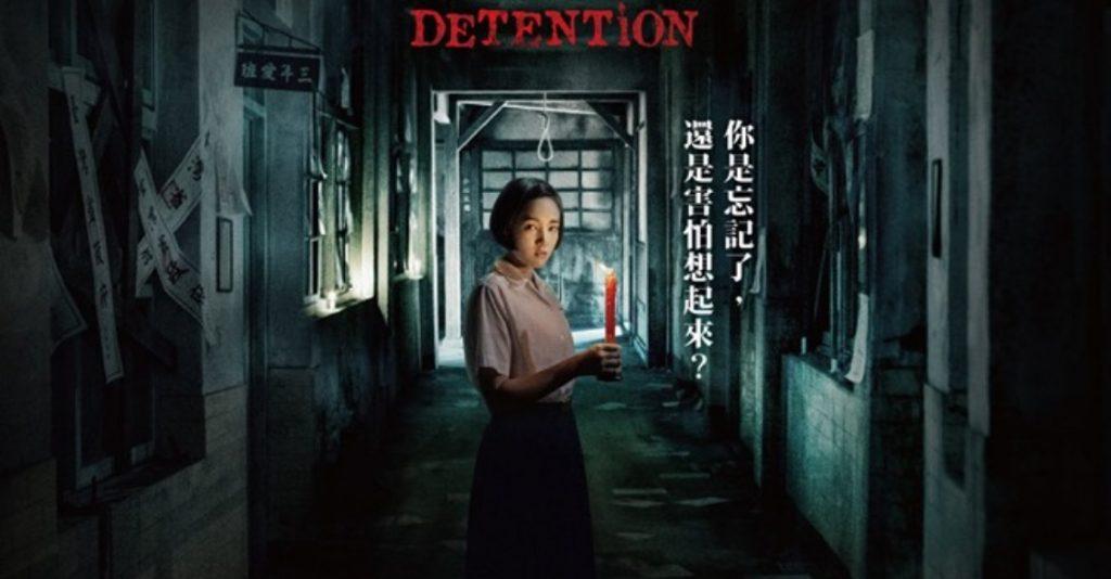 Detention ภาพยนตร์ที่ทำน้ำตาซึม